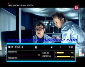 Kualitas signal TRK +5 Freq 4126 V-H 32074