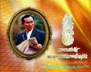 Banner Tokoh Kerajaan Thailand di Channel TV Thailand