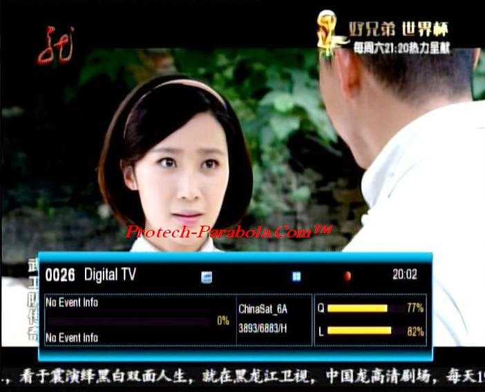 Digital TV on Chinasat 6A Channel Piala Dunia 2014