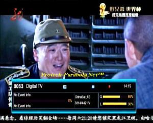 Digital TV on Chinasat 6B Channel Piala Dunia 2014