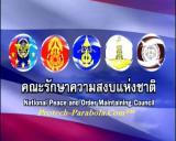 Semua Siaran TV Thailand Tutup iniPenyebabnya