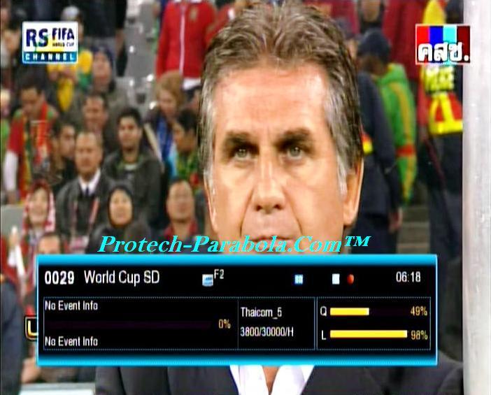 World Cup SD on Freq 3800 H 30000 at Thaicom 5
